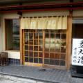 mizuho001