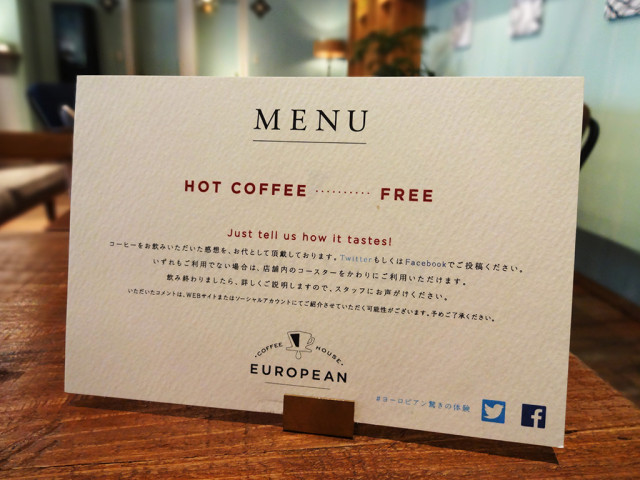 european_coffee008