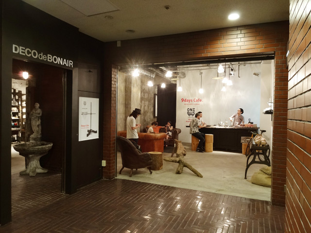 onibuscoffee_aoyama001