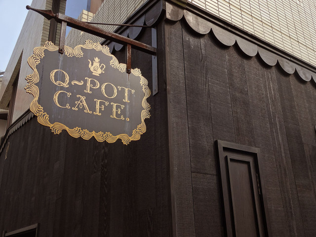 qpotcafe008