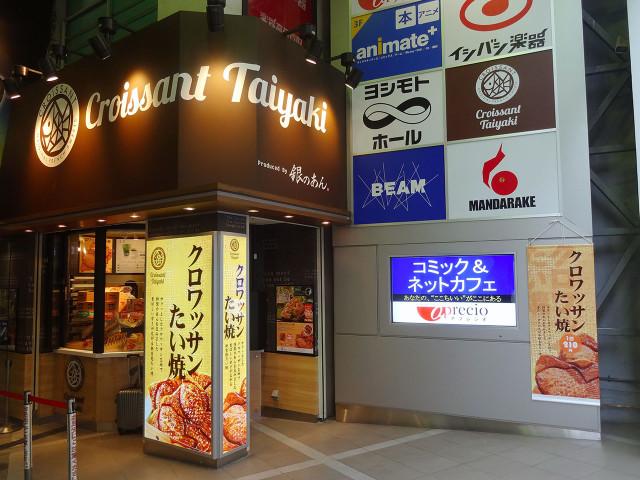 taiyaki001