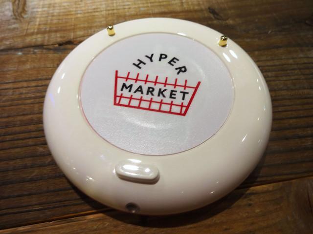 hypermarket003