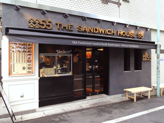 sandwicheshouse55_001