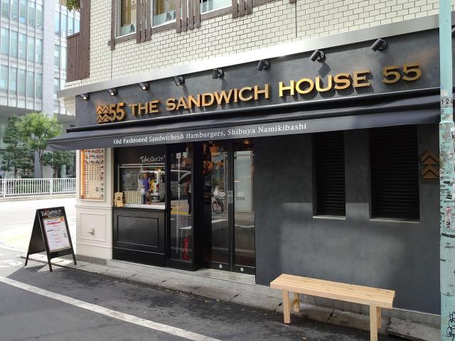 sandwicheshouse55_003