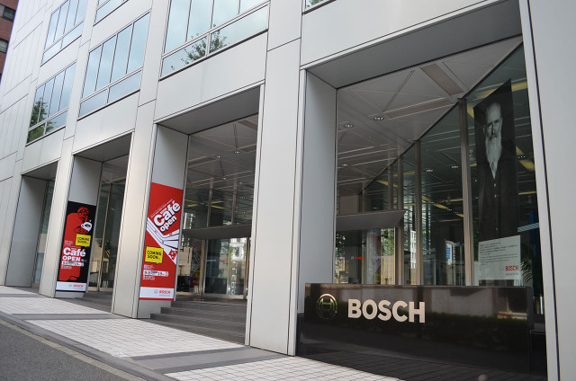 boschcafe003