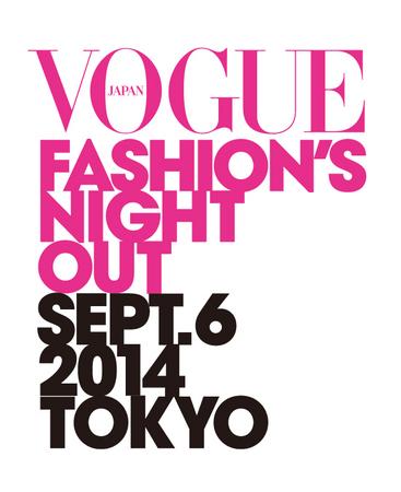 fashionnightout2014_2
