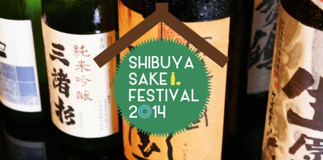 sakefes001