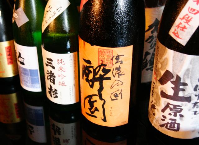 shibuyasakefes04