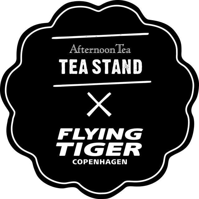 tiger1stanniversary005