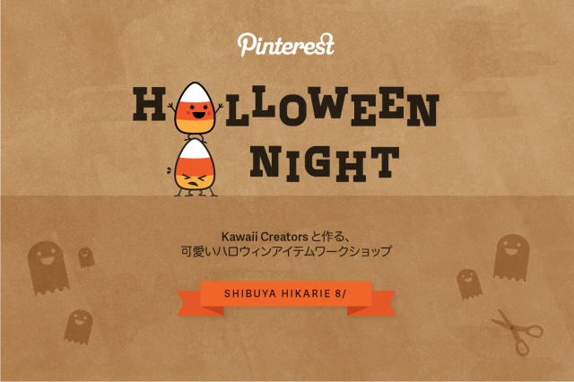 halloween_invitation_JA_blog