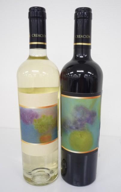 winefes001
