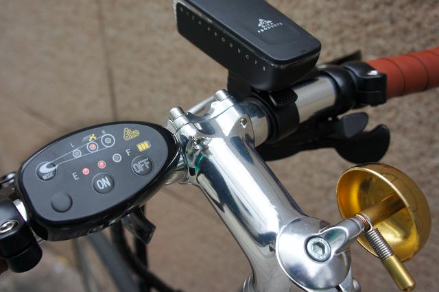 sharecycle11