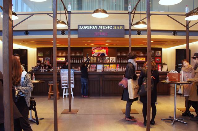 london_musicbar001