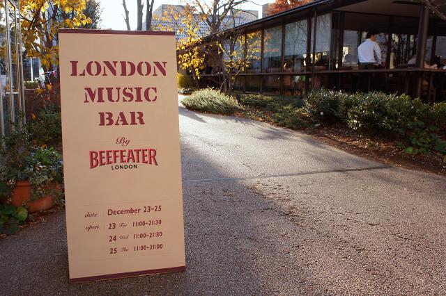 london_musicbar003